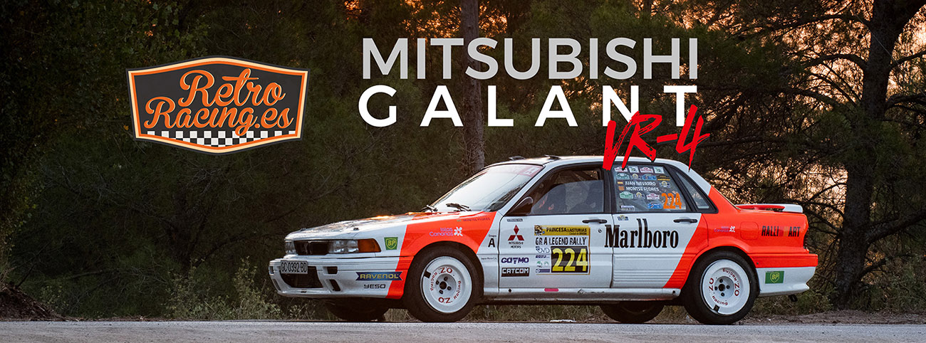mitsubishi_galant_vr4_catcom_racing_retroracinges
